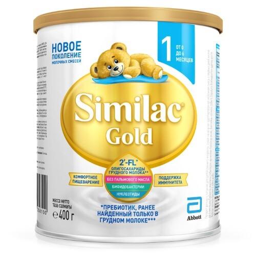 Купить Gold 1 смесь сухая молочная для детей цена