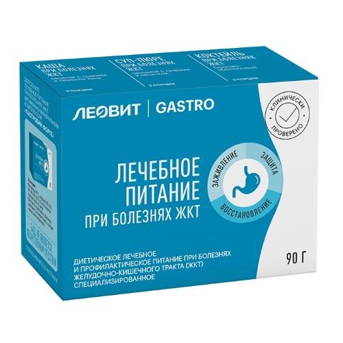 Купить Gastro специализированное питание для желудочно-кишечного тракта на 1 день/набор цена