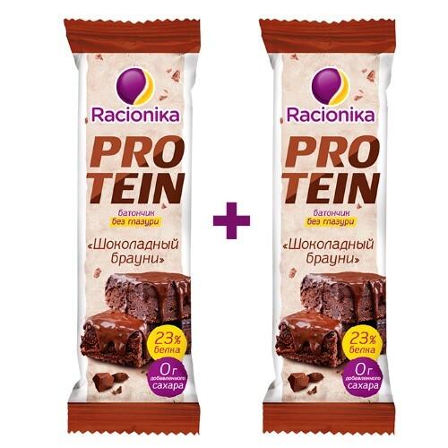 Купить Набор рационика protein батончик со вкусом шоколадный брауни 45,0 закажи 2 уп. со скидкой 15% цена