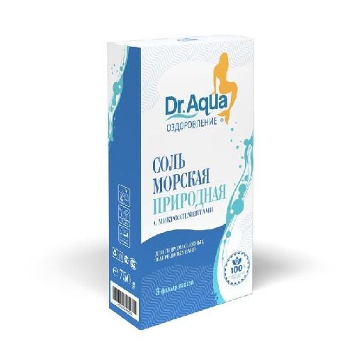 Купить Соль для ванн морская природная 250,0 n3 ф/пак цена