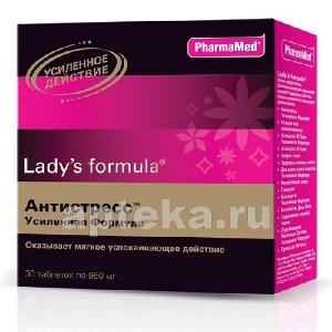 Купить Леди-с формула антистресс усилен формул цена