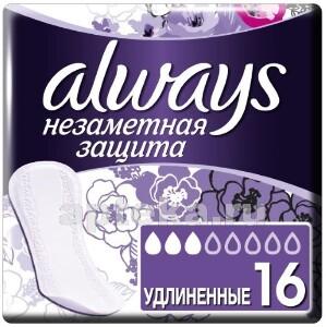 Купить Незаметная защита прокладки ежедневные удлиненные n16 цена
