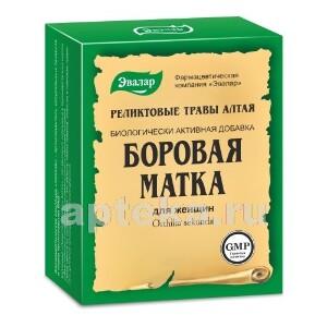 Купить БОРОВАЯ МАТКА 30,0 цена