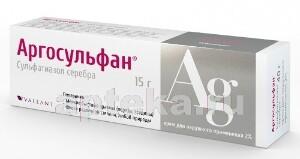 Купить Аргосульфан цена