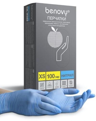 Купить Перчатки смотровые benovy нитриловые нестерильные неопудренные xs n100 пар/голубой/ цена
