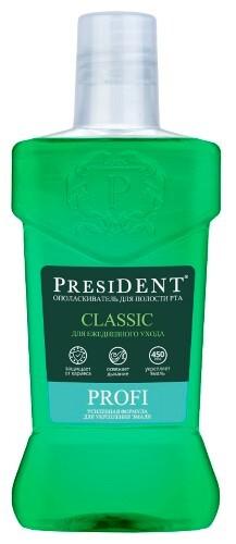 Купить Президент profi ополаскиватель для полости рта classic 250мл цена