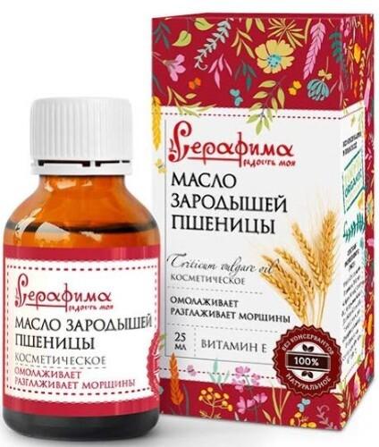 Купить Косметическое масло зародышей пшеницы 25мл цена