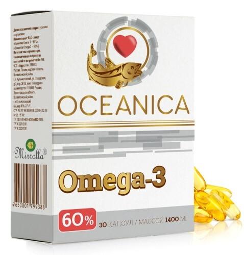 Купить Океаника омега 3-60% цена