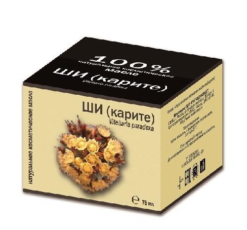 Купить Масло ши косметическое 75мл цена