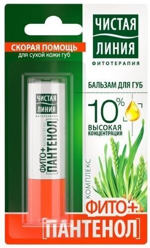 Купить Бальзам для губ фитопантенол 4,0 цена