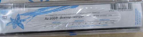 Купить Вектор-экстра контрацептив внутриматочный золотосодержащий ф-образный au 300ф цена