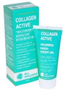 Купить Collagen active крем восстановитель коллагена вечер ночь 50мл цена