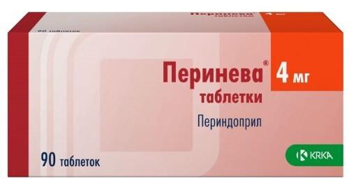Купить ПЕРИНЕВА 0,004 N90 ТАБЛ цена