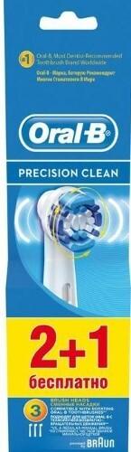 Купить ORAL-B НАСАДКА СМЕННАЯ ДЛЯ ЭЛЕКТРИЧЕСКОЙ ЗУБНОЙ ЩЕТКИ PRECISION CLEAN N2+1 цена