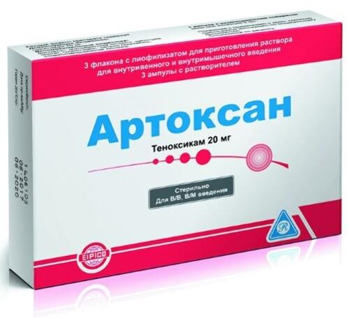 Купить Артоксан цена