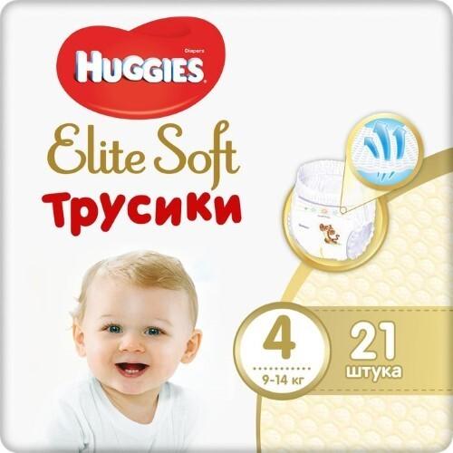 Купить HUGGIES ELITE SOFT ТРУСИКИ-ПОДГУЗНИКИ ДЕТСКИЕ РАЗМЕР 4 9-14КГ N21 цена