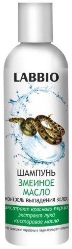 Купить Шампунь змеиное масло контроль выпадения волос 250мл цена