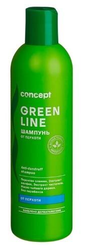 Купить CONCEPT GREEN LINE ШАМПУНЬ ОТ ПЕРХОТИ 300МЛ цена