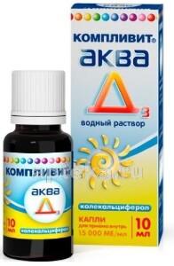 Купить Аква д3 15000ме/мл 10мл флак/кап капли д/приема внутрь цена