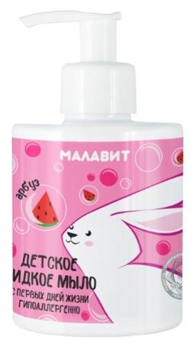 Купить Жидкое детское мыло зайка 280мл цена