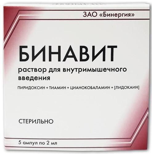 Купить БИНАВИТ 2МЛ N5 АМП Р-Р В/М цена