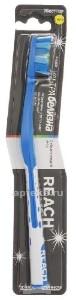 Купить Ultra white зубная щетка жесткая цена
