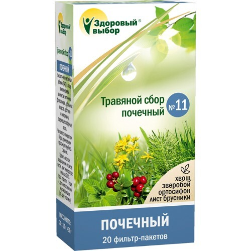 Купить Травяной сбор здоровый выбор n11 цена