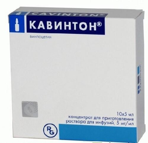 Купить Кавинтон 0,005/мл 5мл n10 амп конц д/р-ра д/инф цена