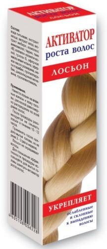 Купить Активатор роста волос лосьон 100мл цена