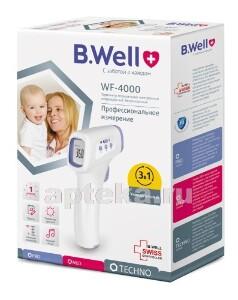 Купить Термометр wf-4000 медицинский электронный инфракрасный цена