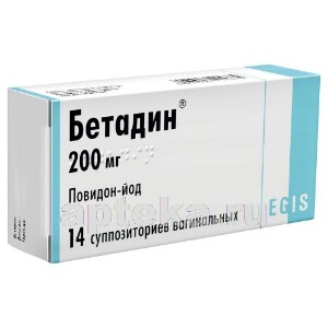 Купить Бетадин 0,2 n14 супп ваг цена