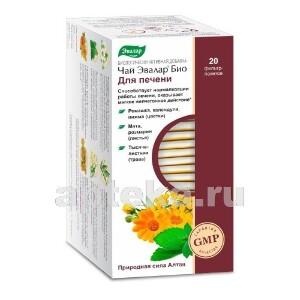 Купить Чай эвалар био д/печени цена
