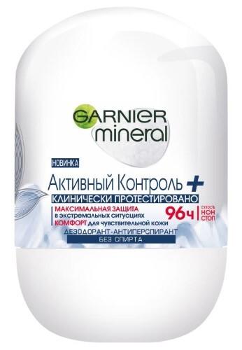 Купить Mineral активный контроль плюс дезодорант-антиперспирант ролик 50мл цена