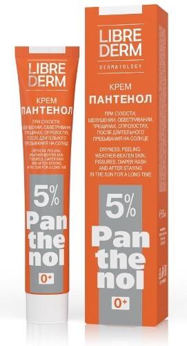 Купить Panthenol крем пантенол 5% 50мл цена