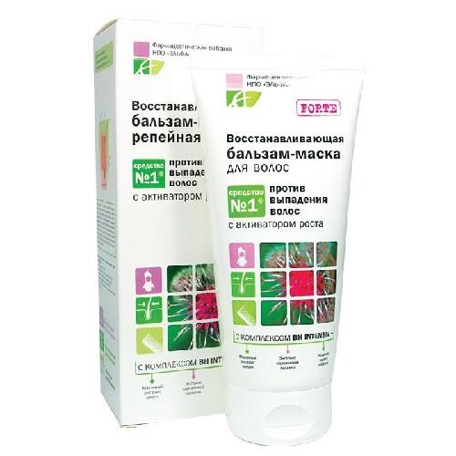 Купить Бальзам-маска репейная восстанавливающая против выпадения волос 200мл цена