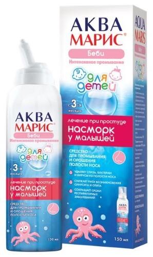 Купить Беби интенсивное промывание для промывания и орошения носа для детей 150мл цена