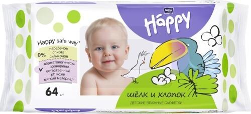 Купить Салфетки детские влажные шелк и хлопок n64 цена