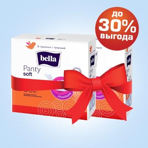 Набор bella прокладки ежед panty soft n60 2 уп по специальной цене