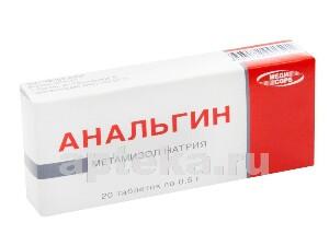Купить Анальгин 0,5 n10 табл /медисорб/ цена