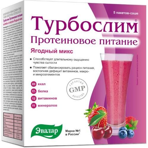 Купить Протеиновое питание коктейль со вкусом ягодный микс цена