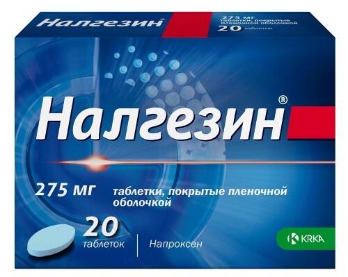 Купить НАЛГЕЗИН 0,275 N20 ТАБЛ П/ПЛЕН/ОБОЛОЧ цена