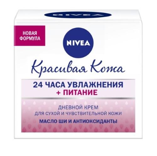 Купить Дневной крем красивая кожа 24 часа увлажнения+питание 50мл цена
