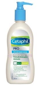 Купить Pro лосьон увлажняющий восстанавливающий кожу 295мл цена