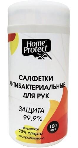 Салфетки для рук антибактериальные со спиртосодержащей пропиткой n100