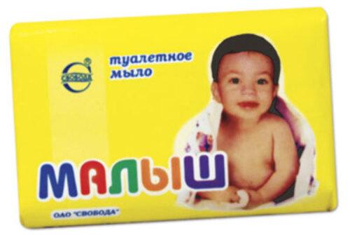 Купить Мыло туалетное малыш 90,0 цена