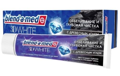 Купить Зубная паста 3d white отбеливание и глубокая чистка с древесным углем 100мл цена