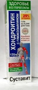 Купить Гель-бальзам для тела хондроитин с глюкозамином 125мл цена