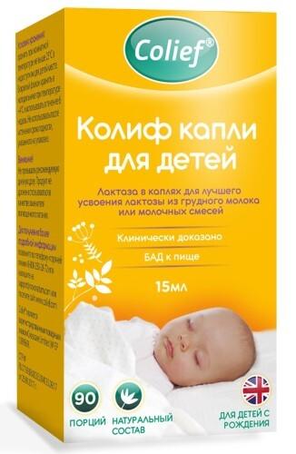Купить КОЛИФ КАПЛИ ДЛЯ ДЕТЕЙ 15МЛ ФЛАК/КАП цена