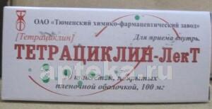 Купить Тетрациклин-лект цена