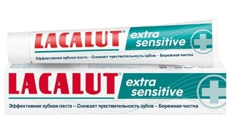 Купить Extra sensitive зубная паста 50мл цена